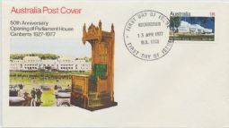 Australian FDC 13/04/1977 50th Anniversary Opening of Parliament House, Canberra (Cover No.100)